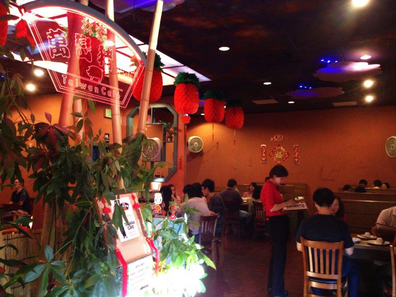 Taiwan Cafe 林家萬巒豬腳